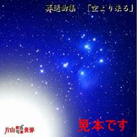 Cd_mihon_002