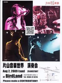 Kokuchi0001