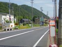 07noishiki_1