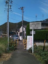 07noishiki_2