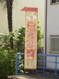 07noishiki_6