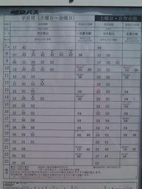 16akatsuchizaka_2