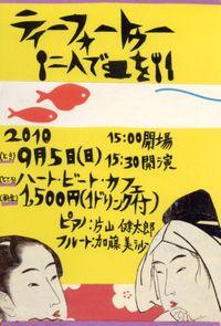 Kokuchi_1009hbc_blog_2